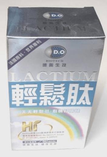 Lactium-gestion-stress