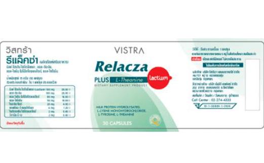 Relacza-gestion-stress-sommeil-lactium